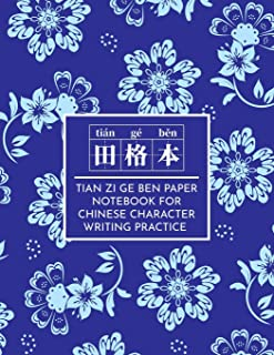Tian Zi Ge Ben Paper Notebook for Chinese Character Writing Practice: The Exercise Book for Writing Mandarin Characters with Space to Write Pinyin