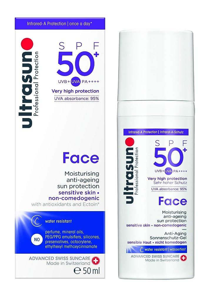これまで同種の咽頭アルトラサン 日やけ止めクリーム フェイス UV 敏感肌用 SPF50+ PA++++ トリプルプロテクション 50mL