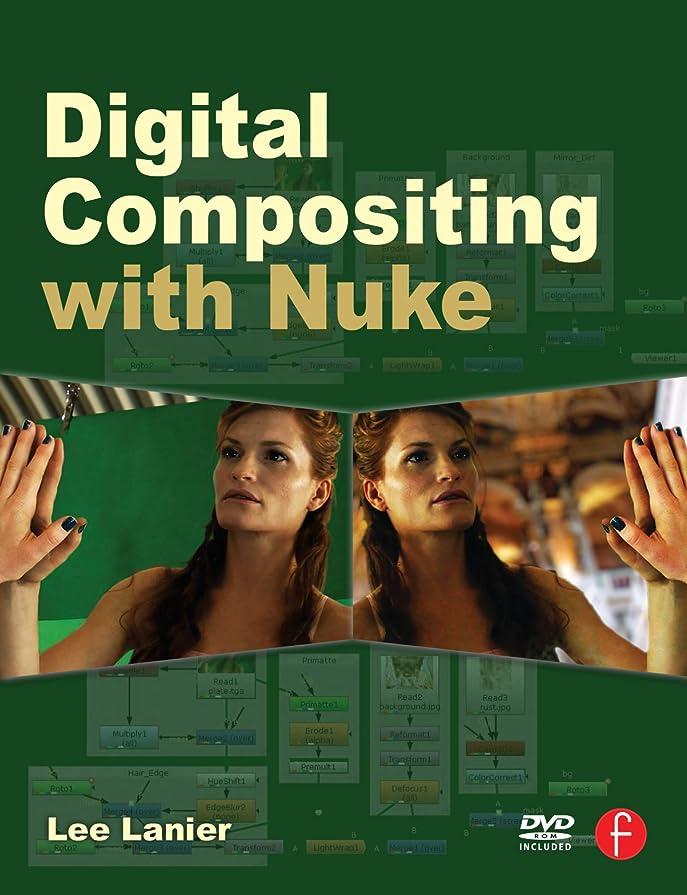 とロンドンパキスタンDigital Compositing with Nuke (English Edition)