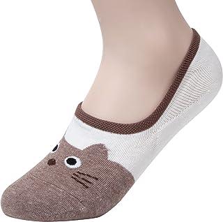 Calcetines cortos - para mujer