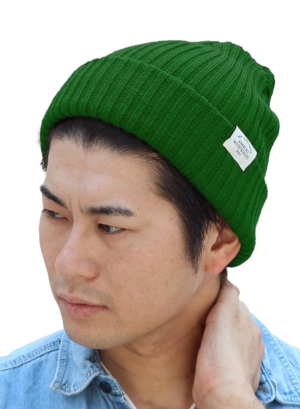 擬人化透明に兵隊(オリエントハット)Orient Hat コットン100% リブ ニット帽 男女兼用 ニット帽子 yt689m_Re
