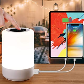 Amouhom Veilleuse Enfant Lampe de Chevet LED 4 Ports Charge Rapide Connexion USB Lampes d'ambiance Blanche Chaude Dimmable...