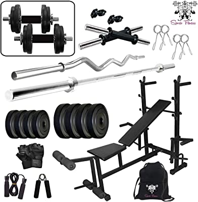 SPORTO FITNESS 80 kg Home Gym equipments with 8 nin 1 Multi Purpose Gym  Bench: Amazon.in: Sports, Fitness & Outdoors