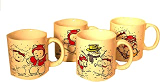 Dayton Hudson Santa Bear 4-Piece Ceramic Christmas Mug Set