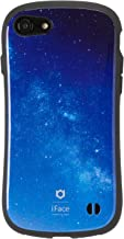 iFace First Class Universe iPhone SE 2020 第2世代/8/7 ケース [milky way/ミルキーウェイ]
