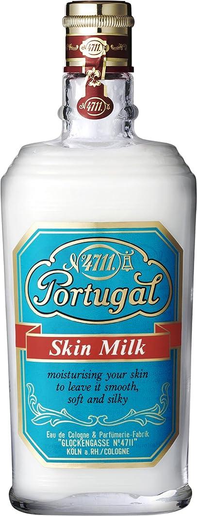 アクティブ単調な保存する4711 ポーチュガル スキンミルク 150ml