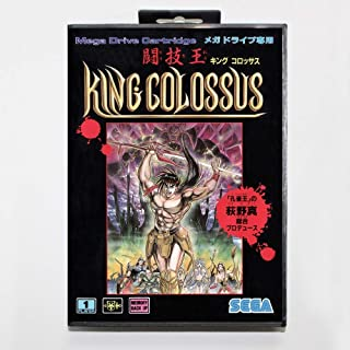 ROMGame 16 Bit Sega Md Game Cartridge With Retail Box - King Colossus Game Cart For Megadrive For Genesis System