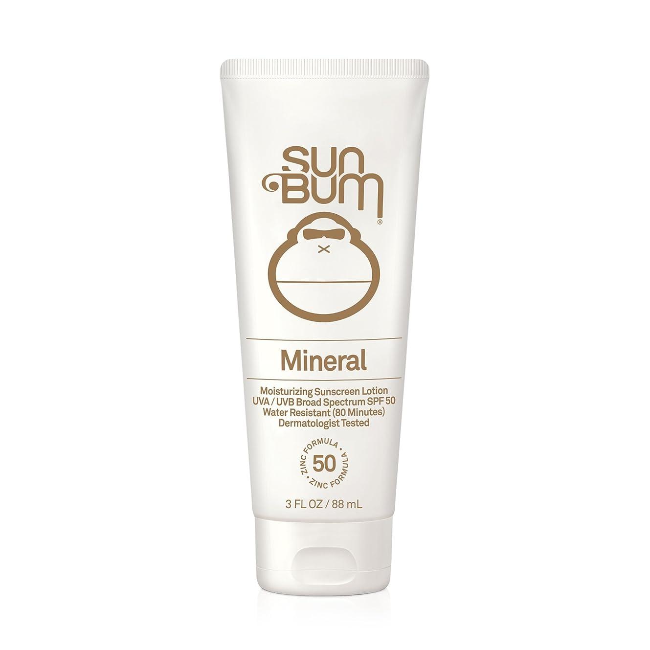 サン バン SUN BUM 日焼け止め サンスクリーン オーガニック ハワイ Sunscreen SPF 50 88ml 3FL OZ