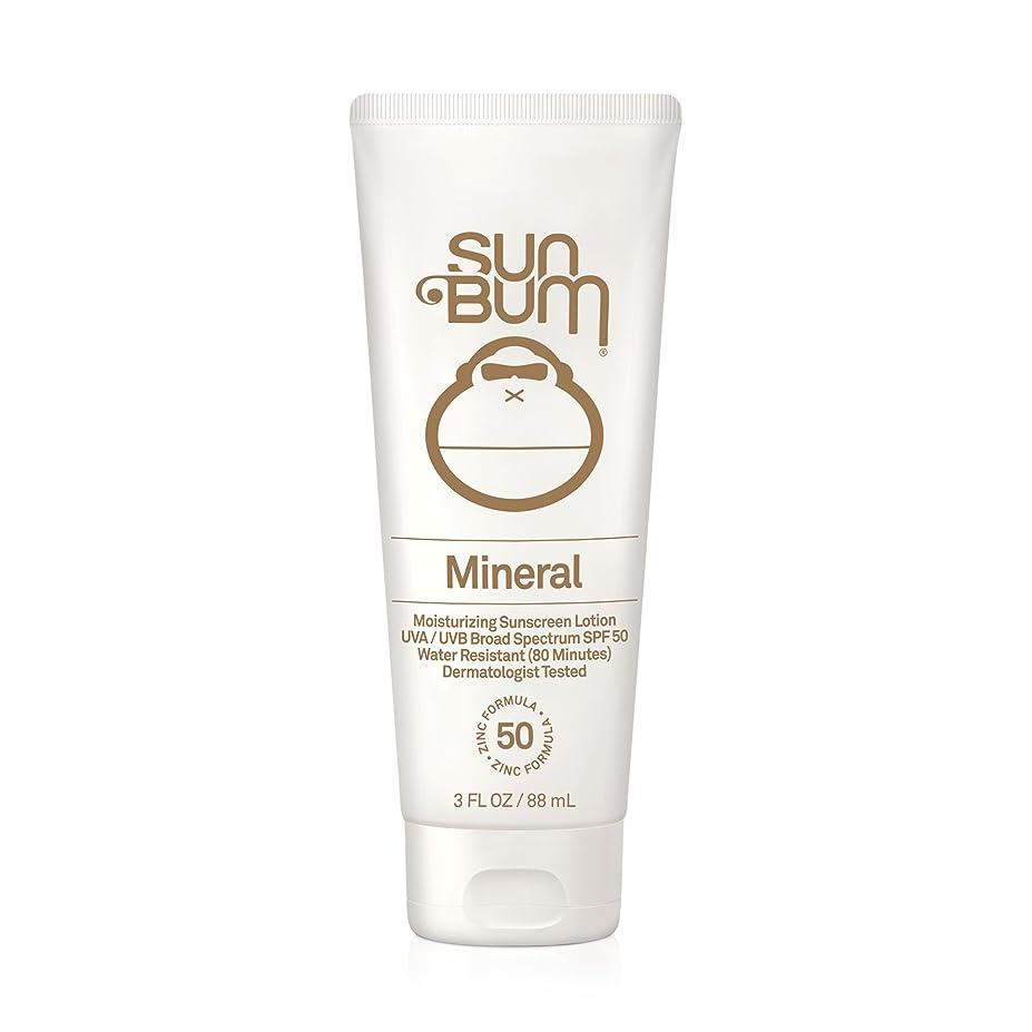 天使辞任する控えめなサン バン SUN BUM 日焼け止め サンスクリーン オーガニック ハワイ Sunscreen SPF 50 88ml 3FL OZ