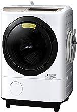 日立 ドラム式洗濯乾燥機 ビッグドラム 洗濯12kg/洗濯~乾燥6kg 左開き AIお洗濯 BD-NV120EL W ホワイト