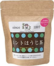相川製茶舗 ミントほうじ茶ティーパック 2g×10袋