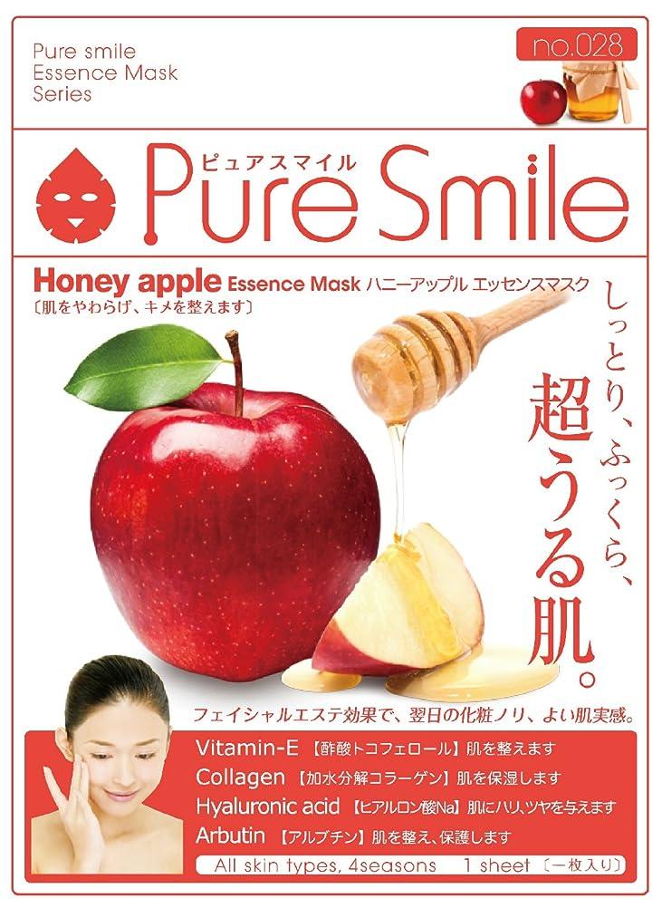 広々インストール古代Pure Smile エッセンスマスク ハニーアップル 23ml?30枚