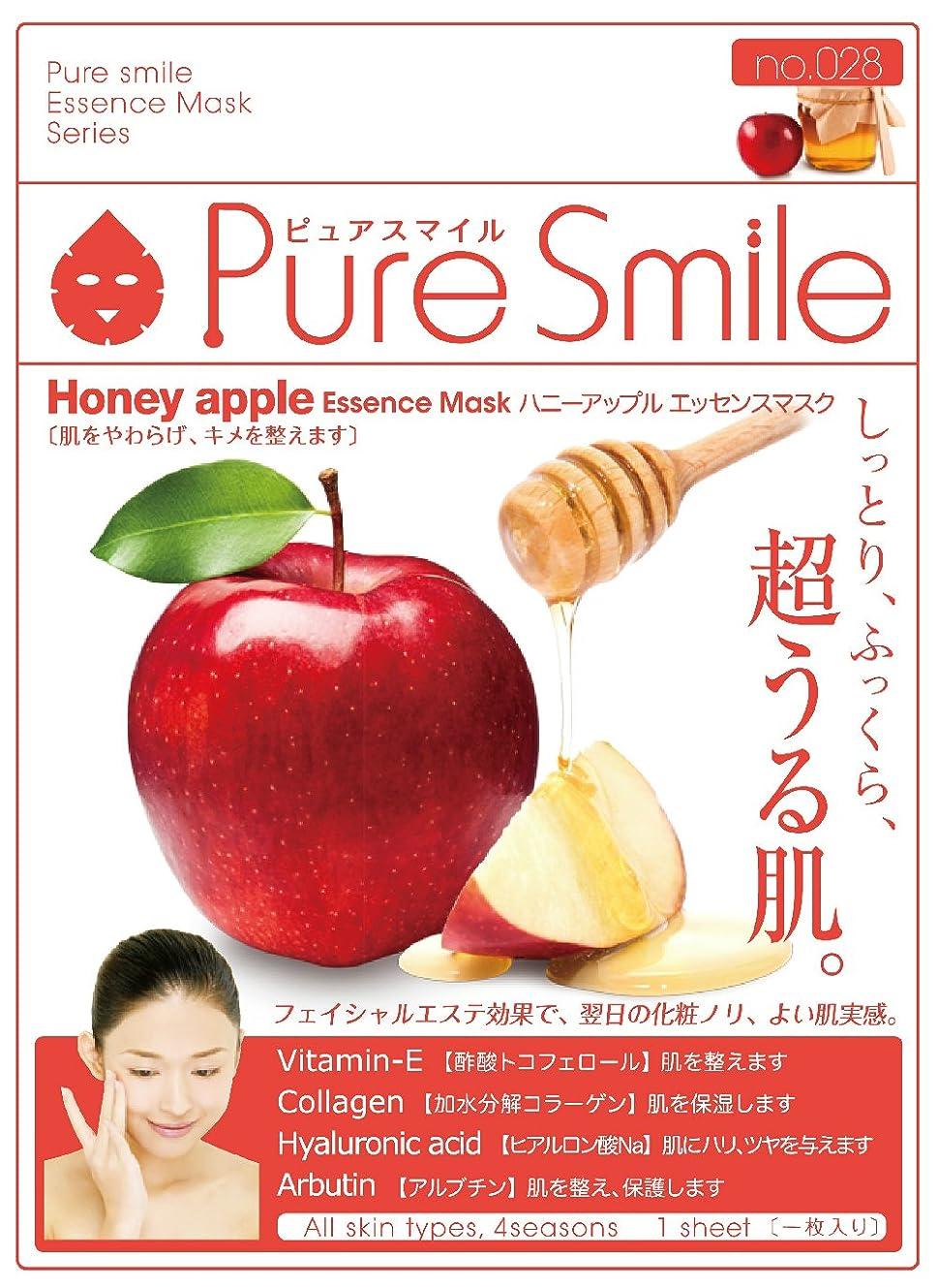 キリスト引き渡すパートナーPure Smile エッセンスマスク ハニーアップル 23ml?30枚