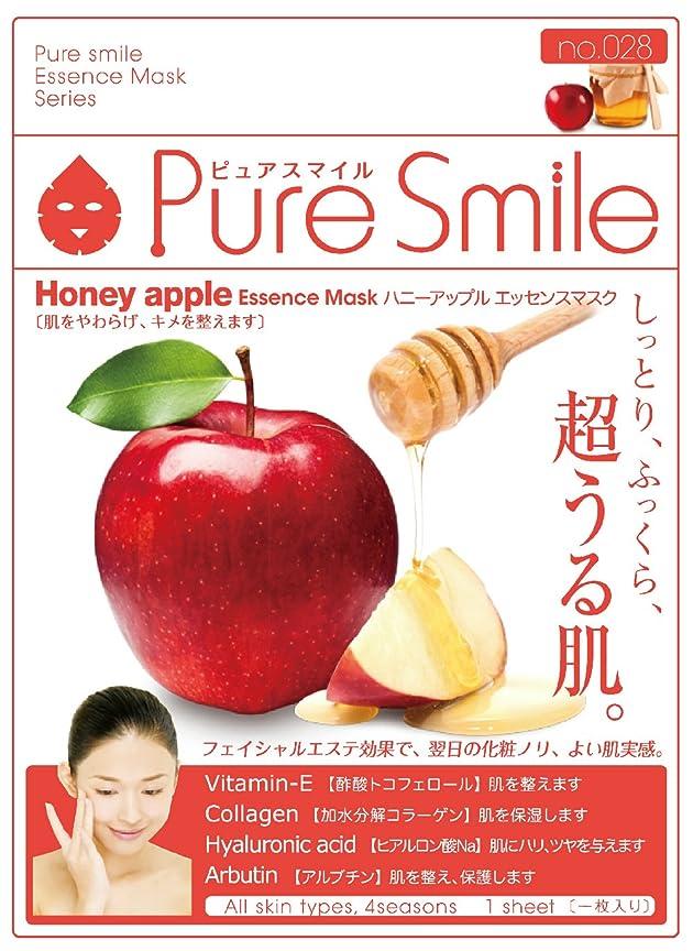 リング九月誠実Pure Smile エッセンスマスク ハニーアップル 23ml?30枚