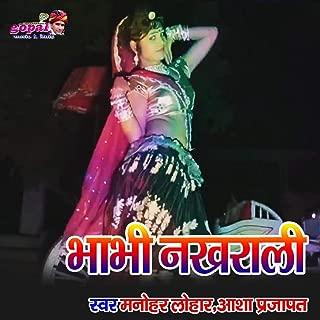 Bhabhi Nakhrali