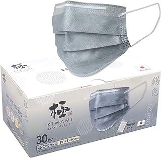 【日本製 極 KIWAMI マスク】和の彩を添える日本生まれの不織布マスク 紅梅色・錫色 単色 30枚/箱