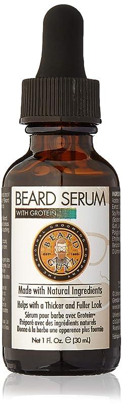 円形平野法律Beard Guyz Grotein 20、1オンスでビアードセラム