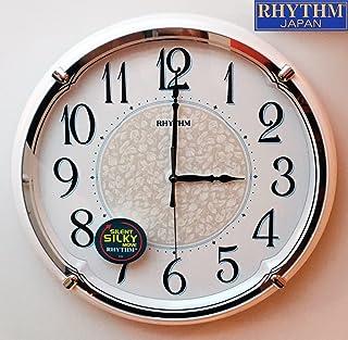 Rhythm CMG526NR03 Value Added Wall Clock