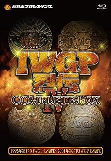 IWGP烈伝COMPLETE-BOX IV  1995年第17代IWGP王者誕生〜2001年第27代IWGP王者誕生【Blu-ray-BOX】...