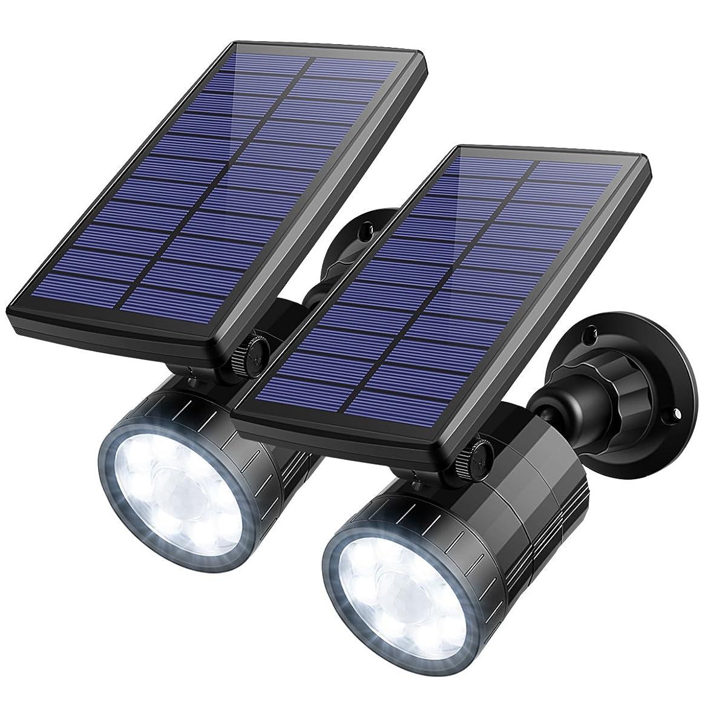 マイナス殺人者ハードウェアAMIR ソーラーライト LED センサーライト 屋外照明 夜間自動点灯 高輝度 800ルーメン ワイヤレス 360角度調整可能 3つの知能モード 人感センサーライト 軒先 壁掛け 庭先 玄関周りなど対応外灯 IP65防水 防犯用品 2本入り