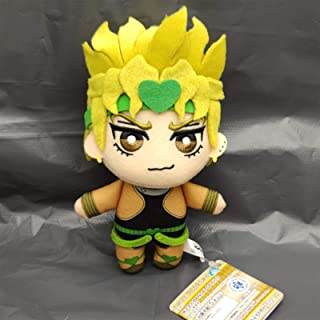 Perfect Plush Toy JAPAN Adventure Golden Wind plush toy doll Key chains (Color : Doll)