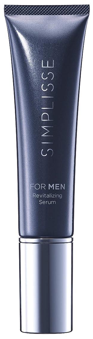 自明リマーク助けになるシンプリス フォーメン 男性用美容液 40g