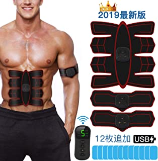 Comtervi EMS 腹筋ベルト 腹筋マシン USB 充電式 お腹 腰部 腕 筋トレーニング 男女兼用 ダイエット腹筋器具 9段階強度 6種類モード 交換用ジェルシート12枚追加