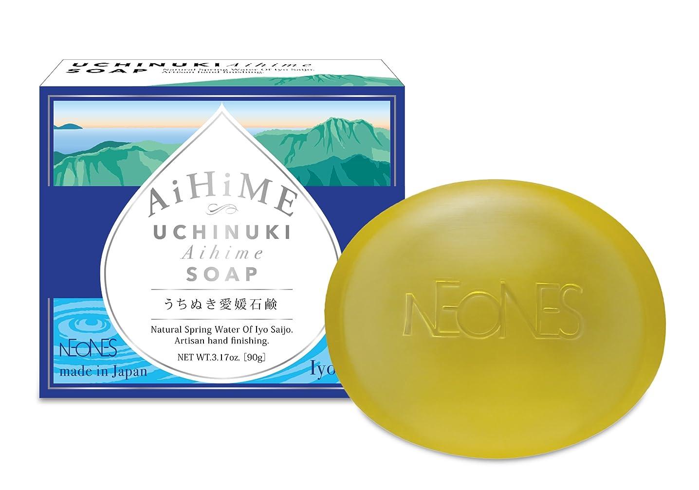 標高経度分注する【うちぬき愛媛石鹸 90g】たっぷり美容成分ともっちり濃密泡でうるおい美容液洗顔。