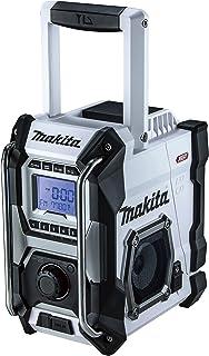 マキタ(Makita) 充電式ラジオ(白) 40Vmax 本体のみ/バッテリ・充電器別売 MR001GZW