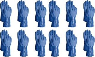 ATLAS 660 Vinylove Triple Dipped X-Large XL Textured PVC Work Gloves, 24-Pairs