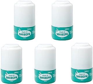 アルボース うがい薬CPN 50mL コップ付き 5個セット