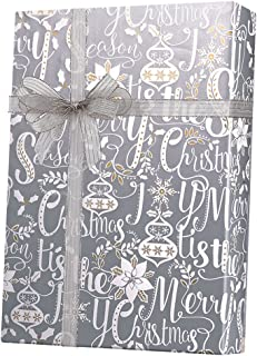Metallic Gold Silver Scripted Christmas Gift Wrap Paper - 15 Foot Roll