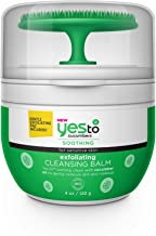 Yes To Cucumbers Exfoliating Cleansing Balm, 4 Fluid Ounce