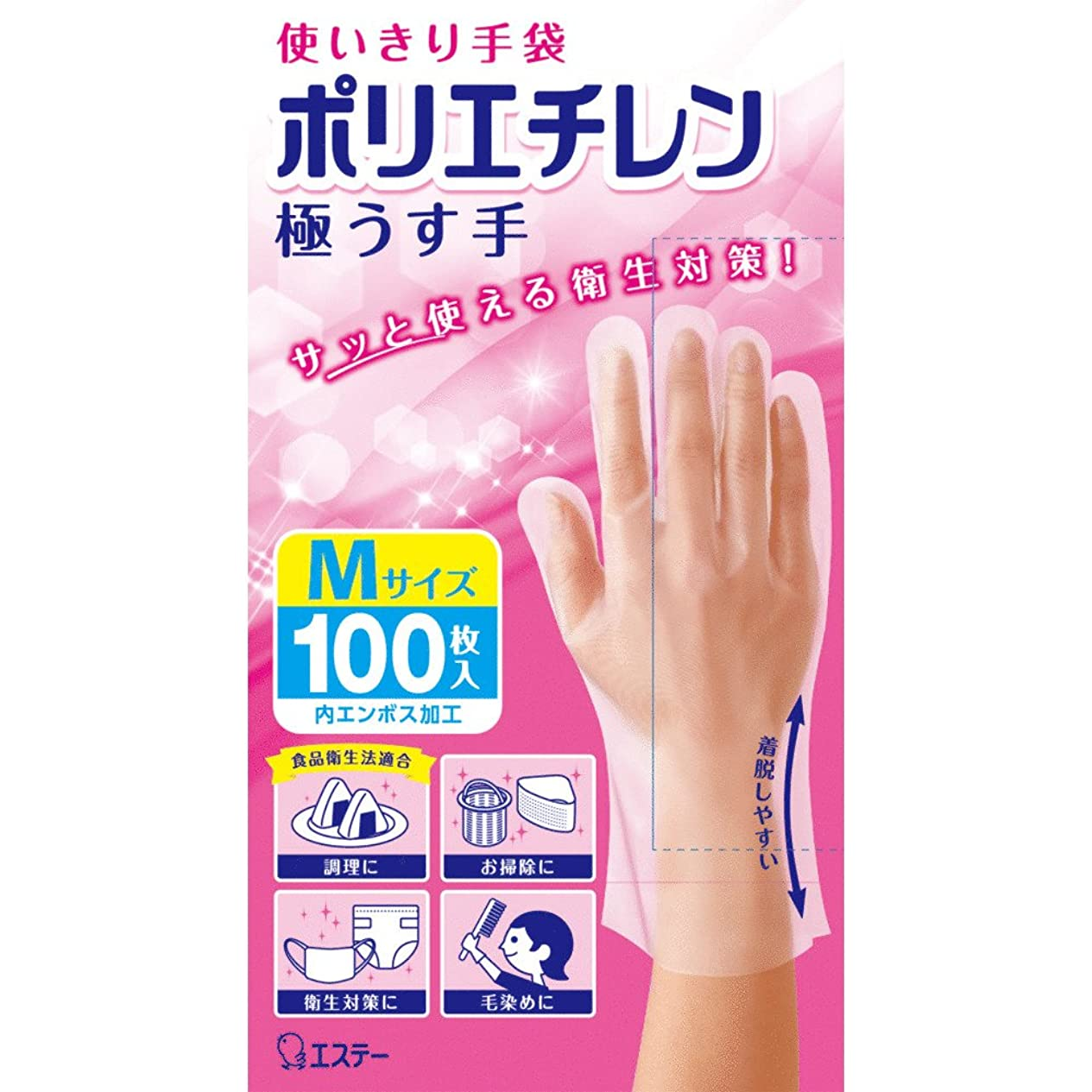 イデオロギー詳細なビジュアル使いきり手袋 ポリエチレン 極うす手 Mサイズ 半透明 100枚