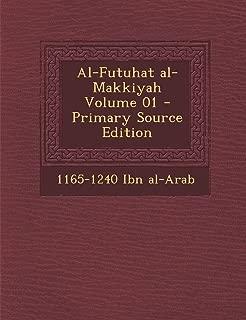 Al-Futuhat al-Makkiyah Volume 01 - Primary Source Edition (Arabic Edition)
