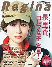 表紙: Regina(レジーナ) 2020年秋冬号 (2020-10-08) [雑誌] | グローバルゴルフメディアグループ