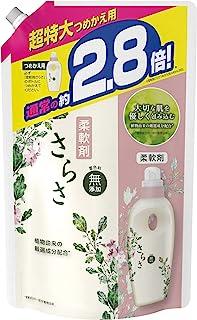 Sarasa 无添加 含植物成分的柔软剂 替换装 约2.8倍(1250毫升)