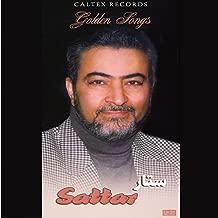 43 Golden Songs of Sattar - Persian Music