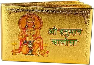 Divya Mantra Hindu God Hanuman Chalisa Divine Prayer Recital Stotram Book/Religious Spiritual Temple Pooja Deity Panchmukhi Hanumanji Ritual Book/Shree Hanuman Devotional Mantra Chanting Hymn Slogam