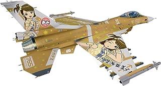 ハセガワ 三菱F-2A アイドルマスター 双海亜美 1/48 SP268