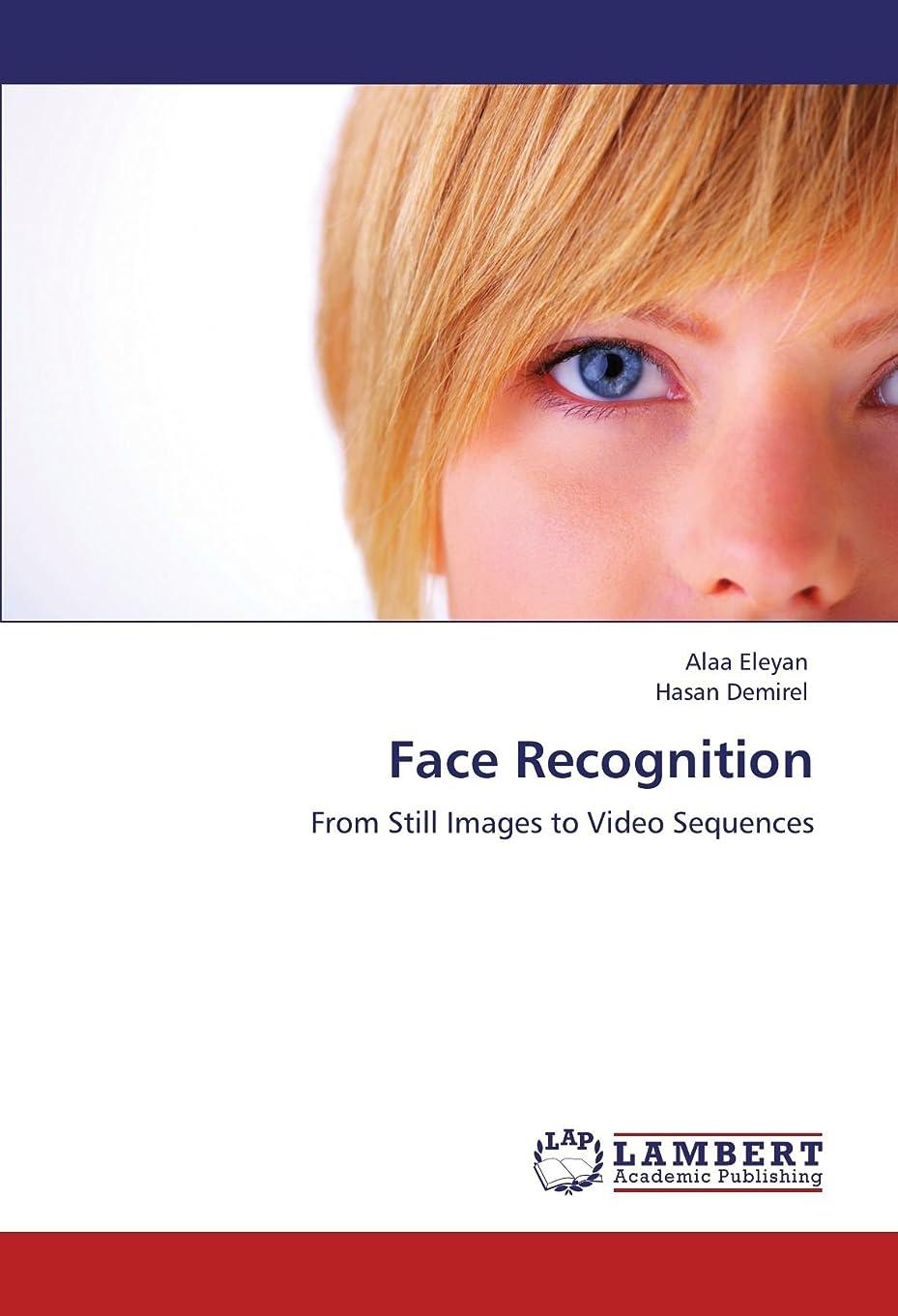 混乱ベリー溶融Face Recognition