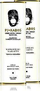 Best dcoop olive oil Reviews