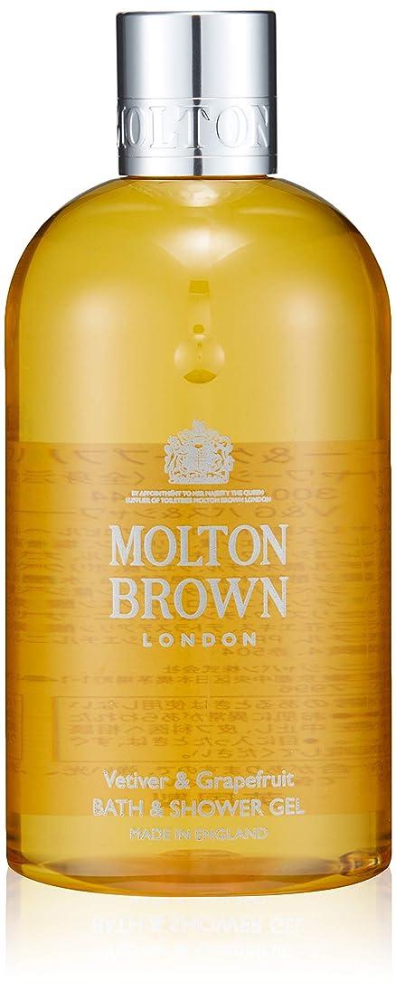 突破口敬ないまMOLTON BROWN(モルトンブラウン) ベチバー&グレープフルーツ コレクション V&G バス&シャワージェル