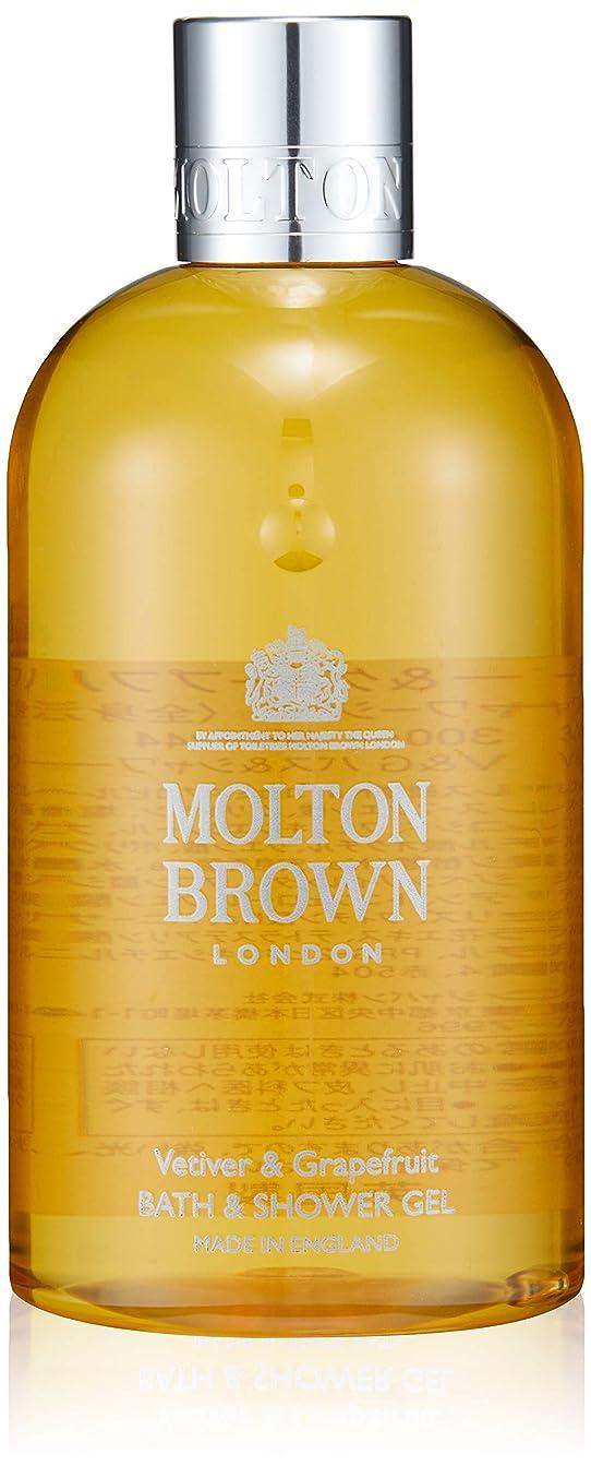 学部長下手若さMOLTON BROWN(モルトンブラウン) ベチバー&グレープフルーツ コレクション V&G バス&シャワージェル