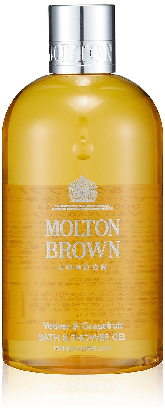 間欠観客道路MOLTON BROWN(モルトンブラウン) ベチバー&グレープフルーツ コレクション V&G バス&シャワージェル