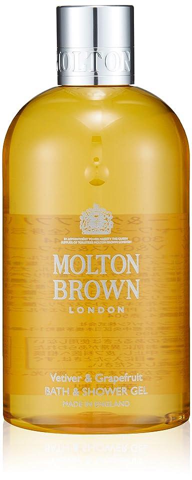法的自治的バットMOLTON BROWN(モルトンブラウン) ベチバー&グレープフルーツ コレクション V&G バス&シャワージェル