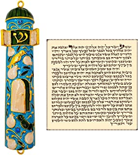 TALISMAN4U Blue Enamel Jewish MEZUZAH CASE with Scroll Pomegranate Design Israel Judaica Door Mezuza 4 Inch