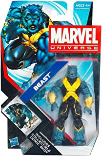 Marvel Universe Series 4 Action Figure #10 Beast (Standing Upright) 3.75 Inch