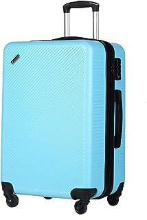スーツケース(unite star)キャリーバッグ キャリーケース 軽量 大容量拡張機能 ファスナー式 旅行 ビジネス 出張 人気色 安心の1年保証 TSAローク搭載 大型 静音キャスター 耐衝撃 かわいい スムーズ走行 8049