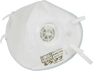 重松 園芸用マスク 排気弁付き DD11V-S2-2